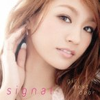 girl next door/signal 【CD+DVD】