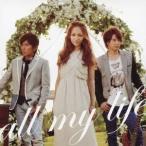 girl next door/all my life 【CD】