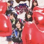SKE48/チョコの奴隷《Type-A》 (初回限定) 【CD+DVD】