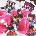 SKE48/チョコの奴隷《Type-B》 (初回限定) 【CD+DVD】