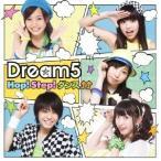 Dream5/Hop! Step! ダンス↑↑ 【CD】