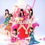 SKE48/美しい稲妻《通常盤/Type-C》 【CD+DVD】
