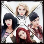 2NE1/CRUSH 【CD+DVD】