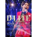 D-LITE(from BIGBANG)/D-LITE DLive 2014 in Japan 〜D'slove〜 (初回限定) 【Blu-ray】