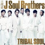 三代目 J Soul Brothers/TRIBAL SOUL 【CD+DVD】