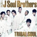 三代目 J Soul Brothers/TRIBAL SOUL 【CD】