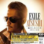 EXILE ATSUSHI/MELROSE 〜愛さない約束〜 【CD】
