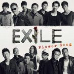 EXILE/Flower Song 【CD】