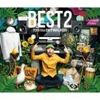 RYO the SKYWALKER/BEST2 【CD+DVD】