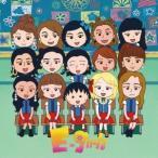 E-girls/おどるポンポコリン 【CD】