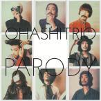 大橋トリオ/PARODY 【CD】