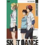 Yahoo!ハピネット・オンライン Yahoo!店SKET DANCE SELECT DANCE OGRESS(初回限定) 【DVD】