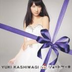柏木由紀/ショートケーキ《初回盤タイプC》 (初回限定) 【CD+DVD】