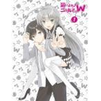 這いよれ!ニャル子さんW 1 ※初回生産限定 【DVD】