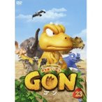 GON-ゴン- 23 【DVD】