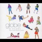 globe/8YEARS Many Classic Moments+DVD (初回限定) 【CD+DVD】