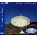 globe tour 1998Love again 【DVD】