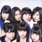 アイドリングNEO/mero mero《TYPE-A》 (初回限定) 【CD+DVD】