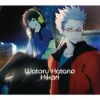 羽多野渉/Hikari《ハマトラ盤》 【CD+DVD】