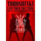 東方神起/東方神起 LIVE TOUR 2012 TONE 【DVD】