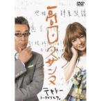 高田スザンヌ 【DVD】