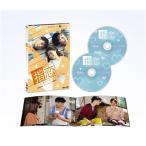 指恋〜君に贈るメッセージ〜 【DVD】