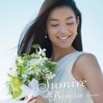 Sumire/Promise 〜forever〜 【CD+DVD】