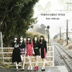 東京女子流/Stay with me《Type-B》 【CD+DVD】