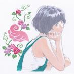Goodbye holiday/革命アカツキ 【CD】