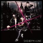 SKE48/チキンLINE《通常盤/TYPE-B》 【CD+DVD】