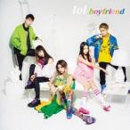 lol-エルオーエル-/boyfriend/girlfriend 【CD+DVD】
