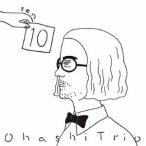 大橋トリオ/10 【CD】
