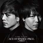 ACE OF SPADES × PKCZ(R) feat.登坂広臣/TIME FLIES 【CD】