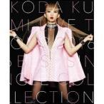 倖田來未/KODA KUMI LIVE TOUR 2016 BEST SINGLE COLLECTION 【Blu-ray】