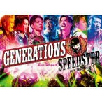 GENERATIONS from EXILE TRIBE/GENERATIONS LIVE TOUR 2016 SPEEDSTER《通常版》 【DVD】