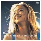 AMURO NAMIE FIRST ANNIVERSARY 1996 б┌DVDб█