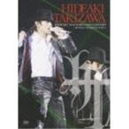 滝沢秀明/HIDEAKI TAKIZAWA 2005 CONCERT 〜ありがとう 2005年 さようなら〜 【DVD】