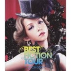 安室奈美恵/NAMIE AMURO BEST FICTION TOUR 2008-2009 【Blu-ray】