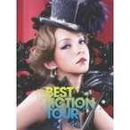 安室奈美恵/NAMIE AMURO BEST FICTION TOUR 2008-2009 【DVD】