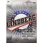 LINDBERG 20th Anniversary LIVE ≪SPECIAL≫ 〜ドキドキすることやめられへんな(笑)〜 at Nipponbudokan on 28th of September《SPECIAL》....
