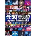 浜崎あゆみ/A 50 SINGLES 〜LIVE SELECTION〜 【DVD】