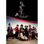 和楽器バンド/戦-ikusa-/なでしこ桜 【Blu-ray】