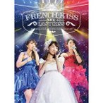 フレンチ・キス/FRENCH KISS LIVE 〜LAST KISS〜 【D