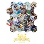 SKE48/SKE48 MV COLLECTION 〜箱推しの中身〜 COMPLE