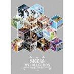 SKE48/SKE48 MV COLLECTION 〜箱推しの中身〜 VOL.1 【DVD】