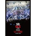BiSH/Less Than SEX TOUR FiNAL 帝王切開 日比谷野外大音楽堂 【DVD】