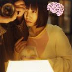 大森靖子/洗脳《TypeA》 【CD+DVD】