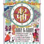 チャラン・ポ・ランタン/女の46分 【CD+Blu-ray】