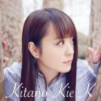 北乃きい/K 【CD】