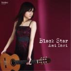 猪居亜美/Black Star 【CD】